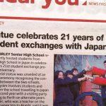 日本の学校の英語教育は意味がない?何がいけないのか。