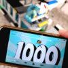 英語の数の数え方、数字の発音が楽しく学べるYouTubeの紹介。
