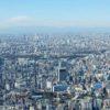 東京は外国人観光客が訪れやすい街?英語対応は進んでる?